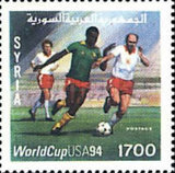 [Football World Cup - U.S.A., type AUD]