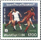 [Football World Cup - U.S.A., type AUE]
