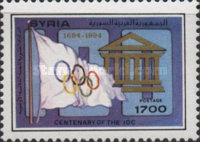[The 100th Anniversary of International Olympic Committee or IOC, Typ AUJ]