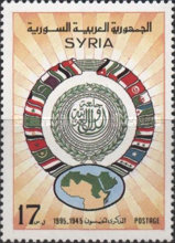 [The 50th Anniversary of Arab League, type AUX]