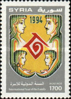 [International Year of the Family 1994, type AVD]