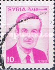 [President Assad Commemoration, 1928-2000, type AVE]