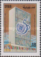 [The 50th Anniversary of the United Nations, type AVL]