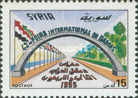 [The 42nd International Fair, Damascus, type AVN]