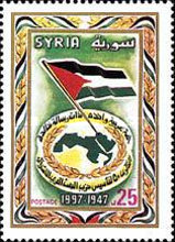 [The 50th Anniversary of Baath Arab Socialist Party, Typ AWY]