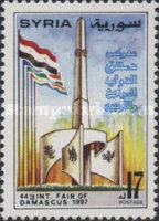[The 44th International Fair, Damascus, type AXK]