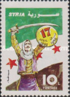 [The 52nd Anniversary of Evacuation of British and French Troops from Syria, type AXU]