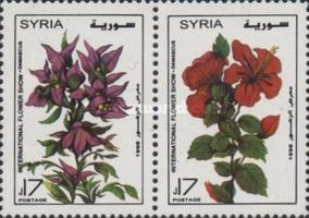 [The 26th International Flower Show, Damascus, type AXX]