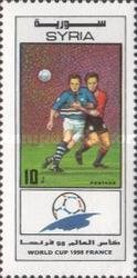 [Football World Cup - France, type AXY]