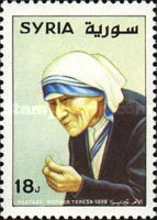 [The 1st Anniversary of the Death of Mother Teresa, 1910-1997, Typ AXZ]