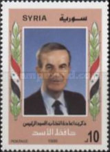 [Re-election of President Hafez al-Assad to Fifth Term, type AYK]
