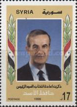 [Re-election of President Hafez al-Assad to Fifth Term, type AYK1]