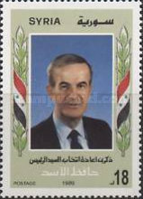 [Re-election of President Hafez al-Assad to Fifth Term, type AYK2]