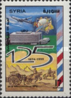 [The 125th Anniversary of Universal Postal Union, type AYY]