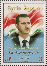 [Election of President Basher Al-Assad, type AZJ]