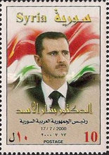 [Election of President Basher Al-Assad, type AZJ1]