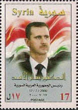 [Election of President Basher Al-Assad, type AZJ2]