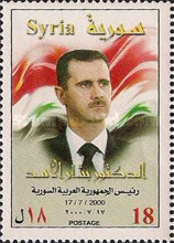 [Election of President Basher Al-Assad, type AZJ3]