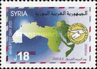 [Arab Post Day, type AZK]