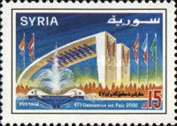 [The 47th International Fair, Damascus, Typ AZL]
