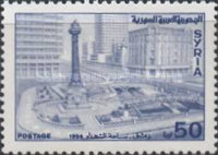 [Martyrs' Square, Typ AZT2]