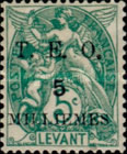 """[French Levant Postage Stamps Surcharged & Overprinted """"T.E.O."""", type B4]"""