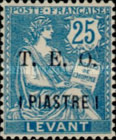 [French Levant Postage Stamps Surcharged & Overprinted