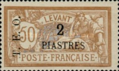 """[French Levant Postage Stamps Surcharged & Overprinted """"T.E.O."""", type B6]"""