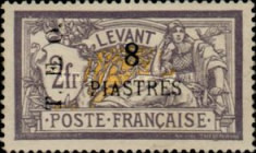 """[French Levant Postage Stamps Surcharged & Overprinted """"T.E.O."""", type B8]"""
