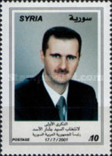[The 1st Anniversary of Election of President Bashar Al-Assad, type BAD]
