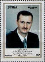 [The 1st Anniversary of Election of President Bashar Al-Assad, type BAD1]