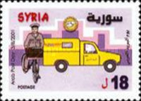 [Arab Post Day, type BAF]