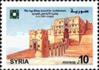 [The Aga Khan Award for Architecture Presentation Ceremony, Aleppo, type BAN]