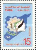 [The 56th Anniversary of Evacuation of British and French Troops from Syria, Typ BAW]