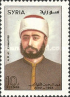 [The 100th Anniversary of the Death of Abdul-Rahman Al-Kawakibi, 1849-1903, Typ BBE]