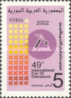[The 49th International Fair, Damascus, Typ BBG]