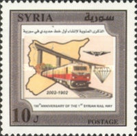 [The 100th Anniversary of First Syrian Railway, Typ BBP]