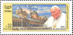 [The 25th Anniversary of the Pontificate of Pope John Paul II, Typ BCH]