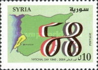 [National Day - The 58th Anniversary of Evacuation of British and French Troops from Syria, type BCW]