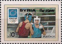 [Olympic Games - Athens, Greece, type BDH]