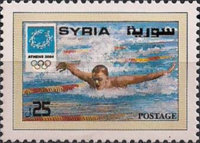 [Olympic Games - Athens, Greece, type BDI]
