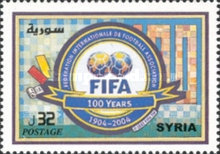 [The 100th Anniversary of FIFA, type BDL]