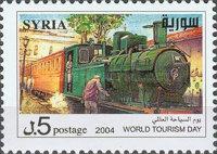 [International Tourism Day - Hedjaz Railway, Typ BDN]