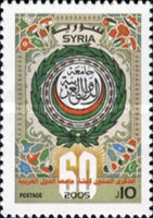 [The 60th Anniversary of Arab League, type BEC]