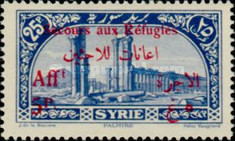 [War Refugees Fund - Previous Issues Overprinted
