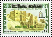 [Aleppo, Capital of Islamic Culture for 2006, type BFD]