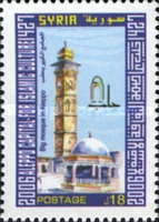 [Aleppo, Capital of Islamic Culture for 2006, type BFE]