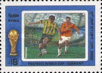 [Football World Cup - Germany, type BFO]