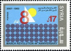 [The 44th Anniversary of the 8th of March Revolution, Typ BGG]
