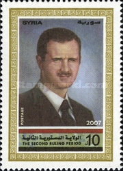 [The 2nd Ruling Period of President Assad, Typ BGO]